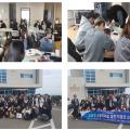 2017학년도 맞춤형 소통리더십 챌린지 캠프