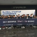 Start-Up 벤치마킹 프로그램