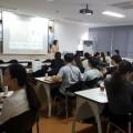 2018학년도 학과 맞춤형 면접전략 프로그램 (2차)
