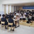 2018학년도 학과 맞춤형 면접전략 프로그램 (1차)