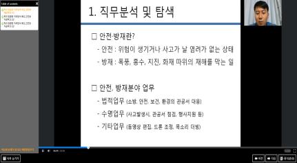 학과맞춤형직무탐색특강_1.png