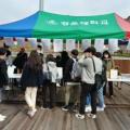 2020 청년고용정책 & 대학일자리센터 홍보